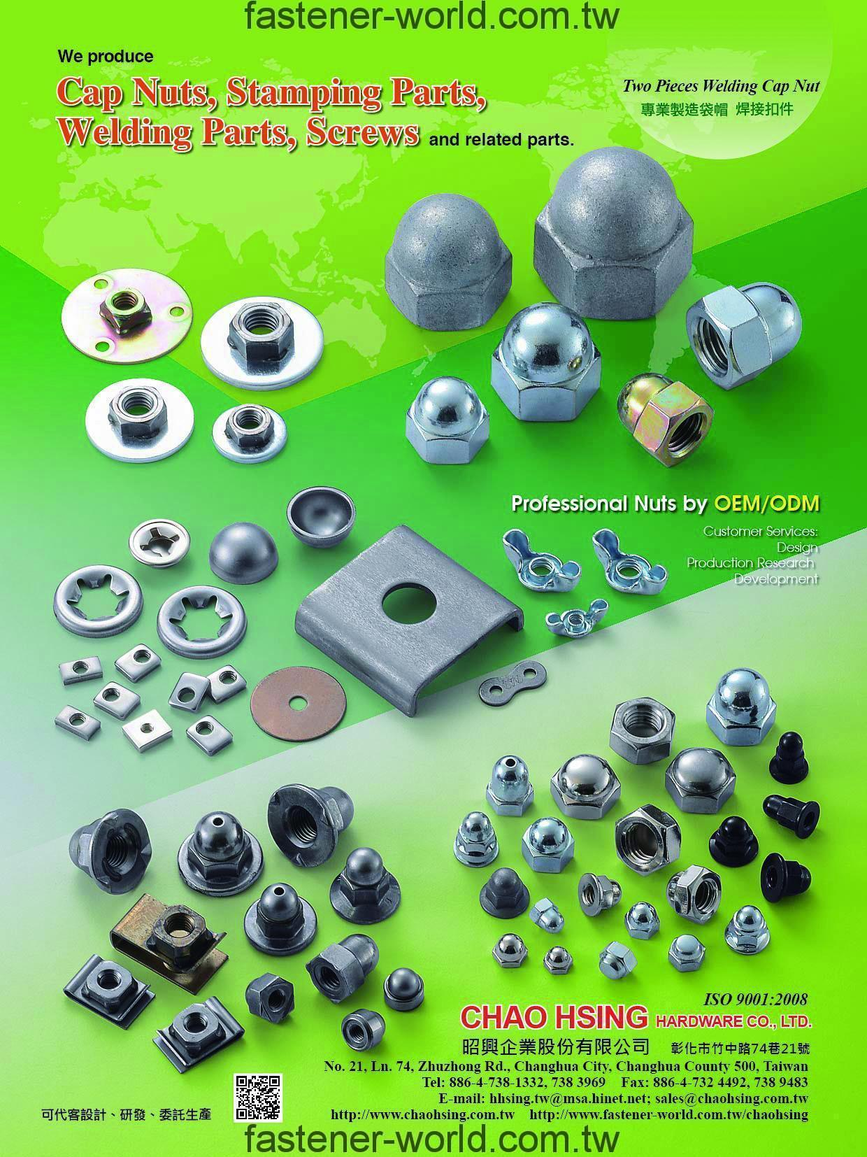 CHAO HSING HARDWARE CO., LTD.  Online Catalogues