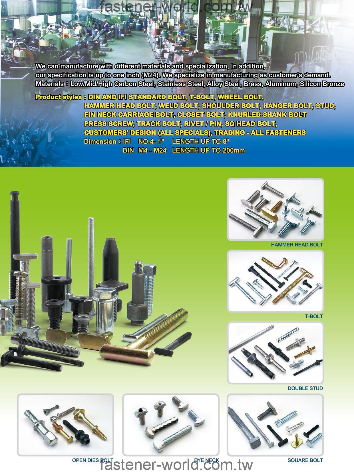 KEY-USE INDUSTRIAL WORKS CO., LTD  Online Catalogues