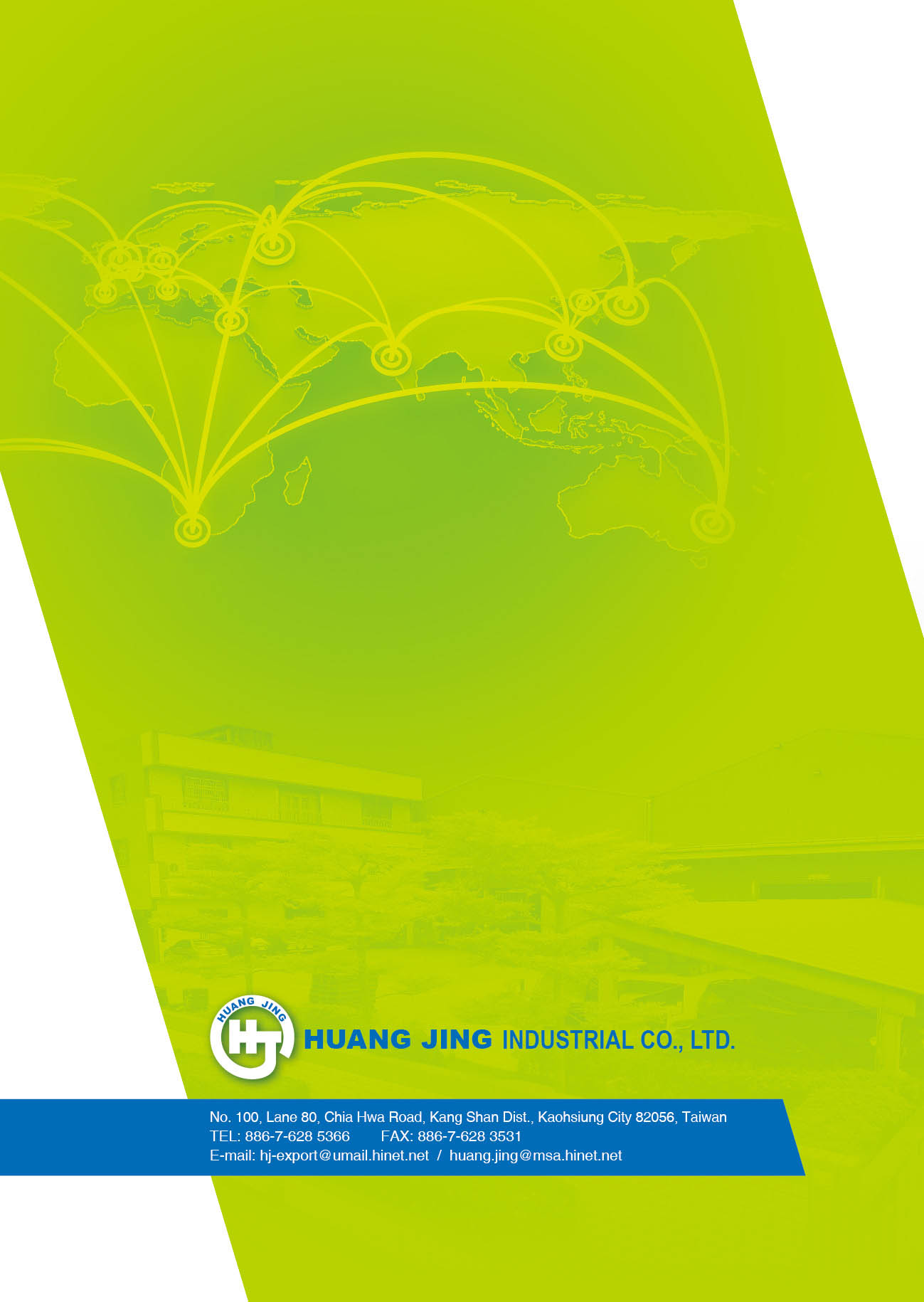 HUANG JING INDUSTRIAL CO., LTD.  Online Catalogues