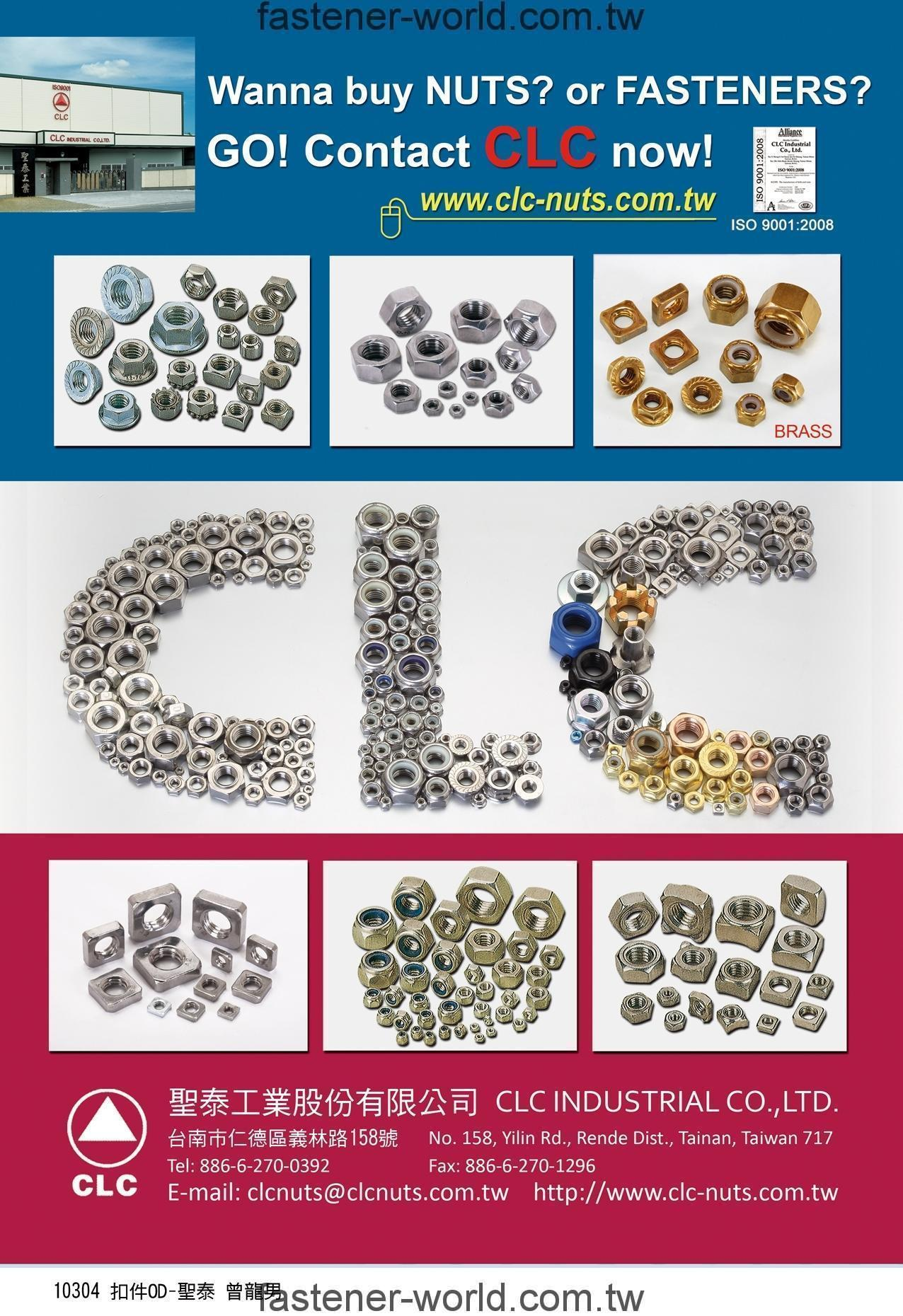 CLC INDUSTRIAL CO., LTD. Online Catalogues