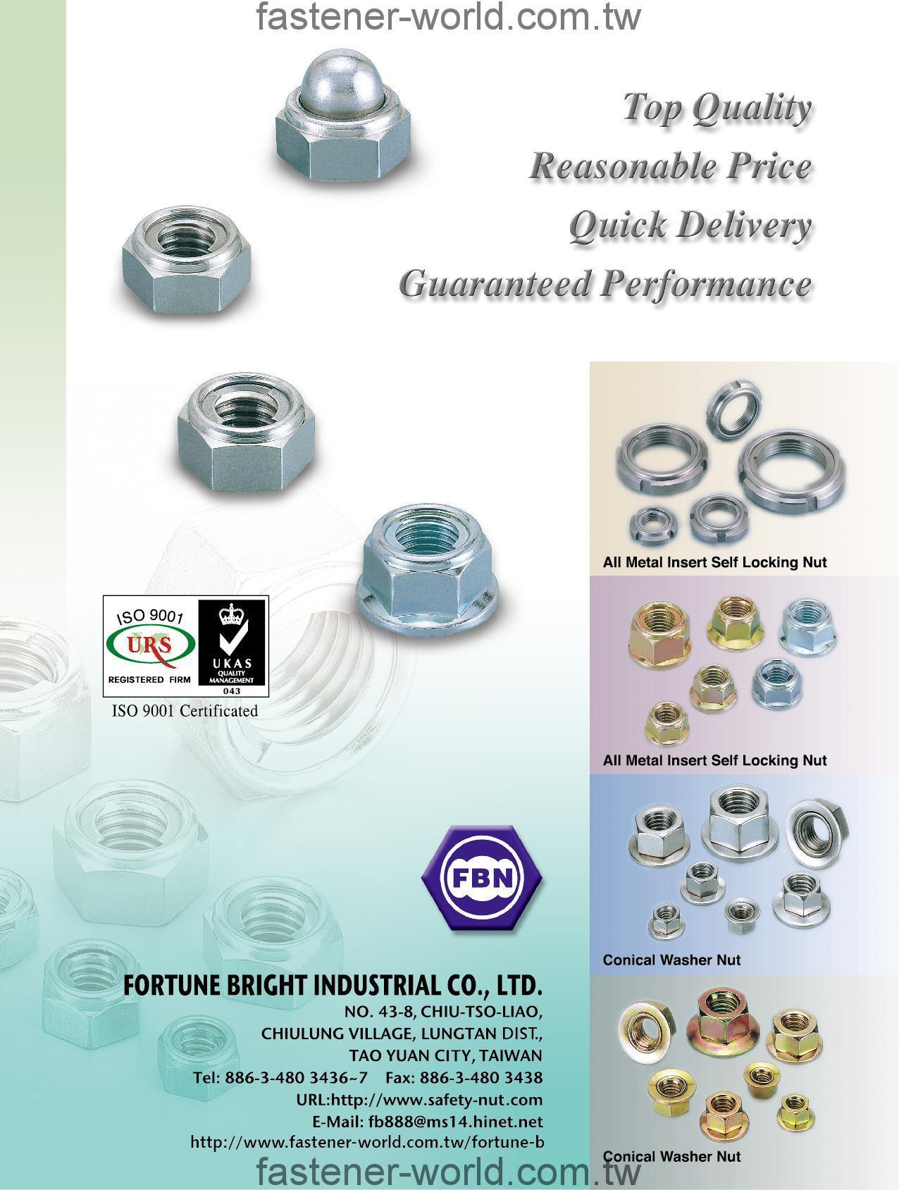FORTUNE BRIGHT INDUSTRIAL CO., LTD.  Online Catalogues