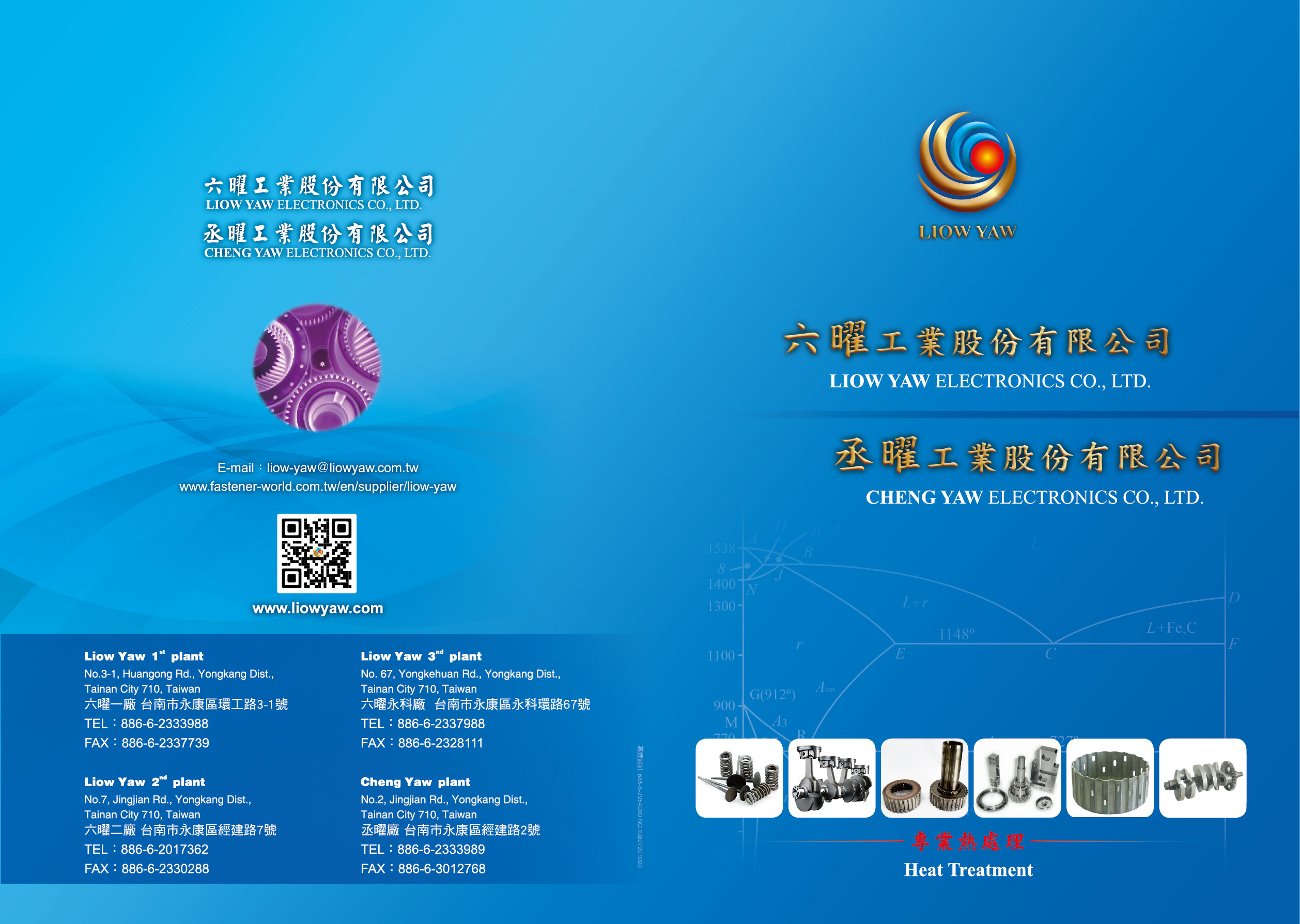LIOW YAW ELECTRONICS CO., LTD. (CHENG YAW) Online Catalogues