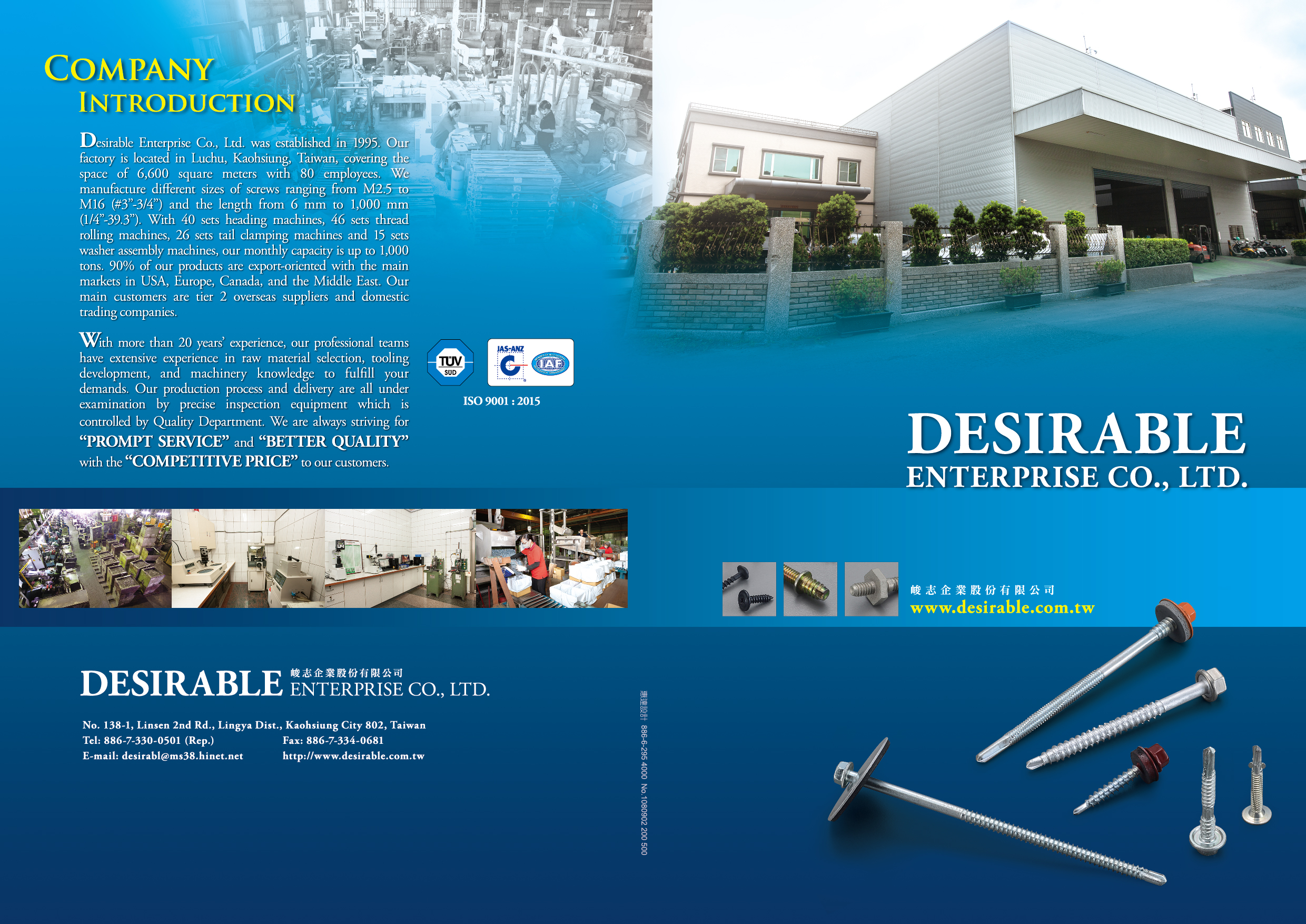 DESIRABLE ENTERPRISE CO., LTD. Online Catalogues