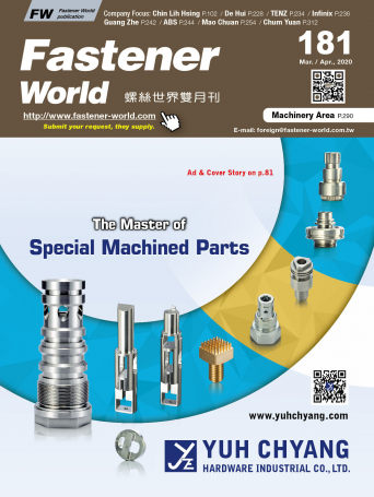Fastener World Online Catalogues