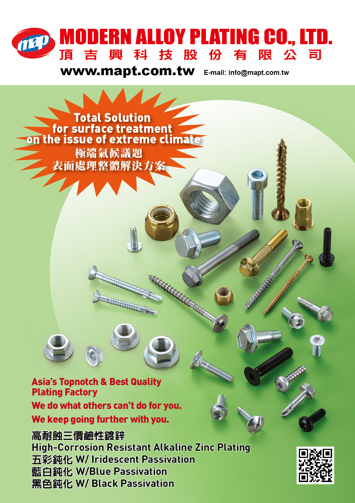 MODERN ALLOY PLATING CO., LTD.  Online Catalogues