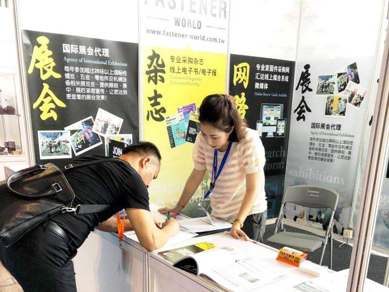INTERNATION-FASTENER-SHOW-CHINA-0.jpg