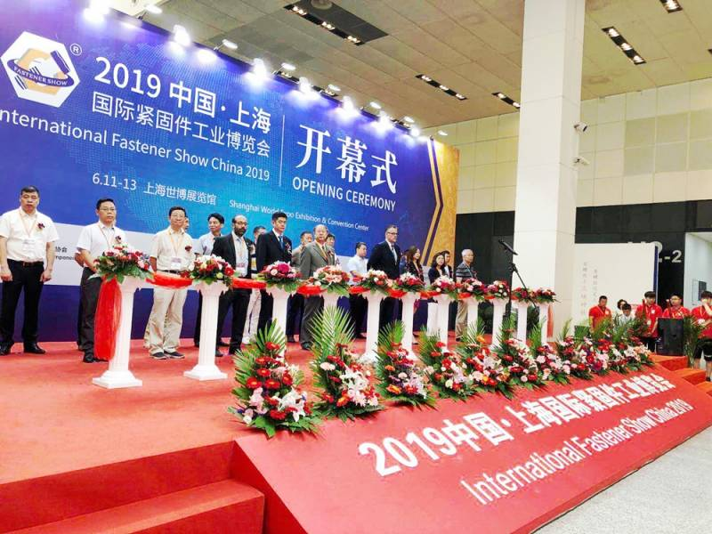 INTERNATION-FASTENER-SHOW-CHINA-2.jpg