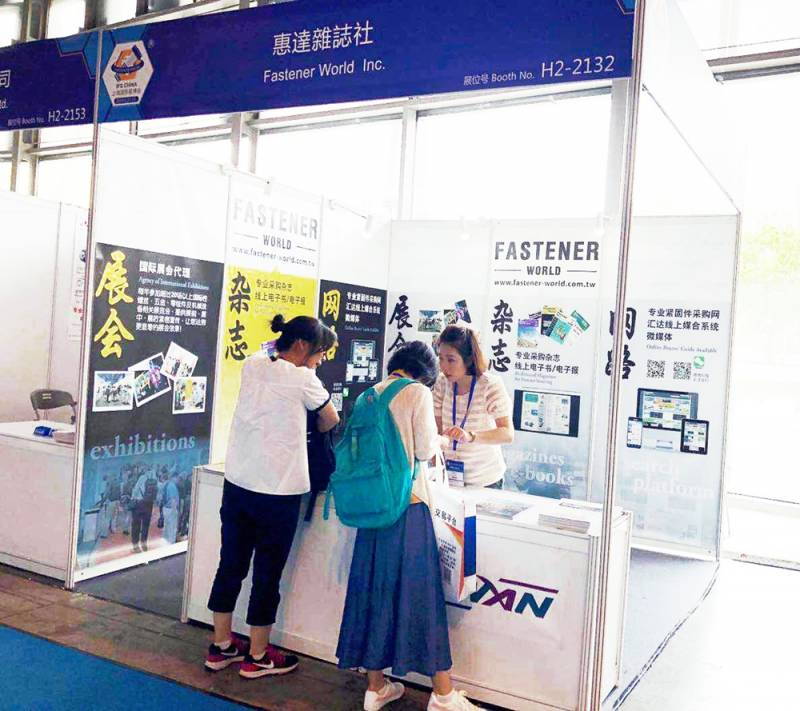 INTERNATION-FASTENER-SHOW-CHINA-3.jpg