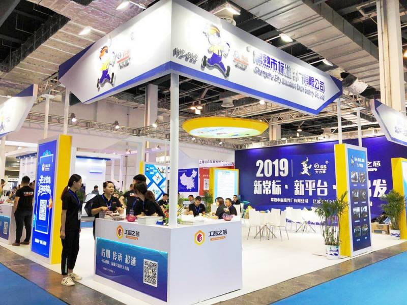 INTERNATION-FASTENER-SHOW-CHINA-Changshu_Standard_Parts.jpg