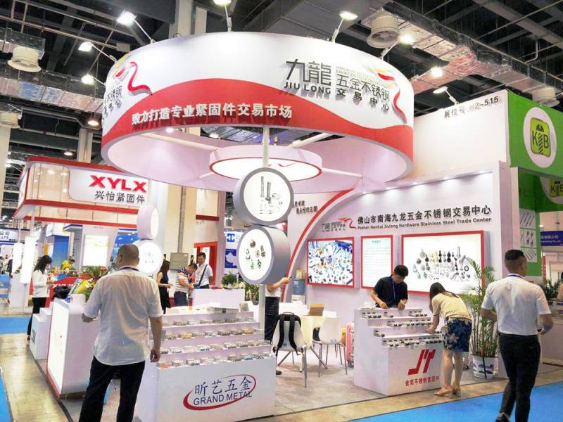 INTERNATION-FASTENER-SHOW-CHINA-Grand_Metal.jpg