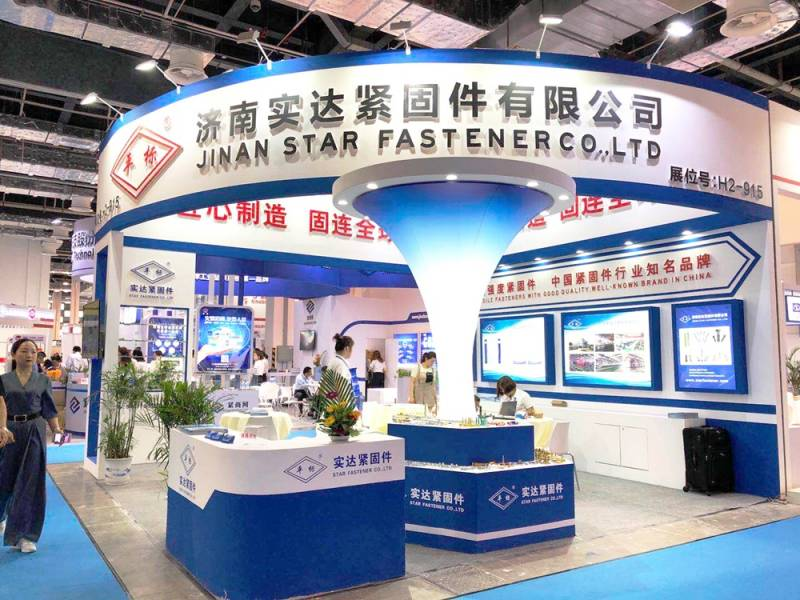 INTERNATION-FASTENER-SHOW-CHINA-Jinan_Star.jpg