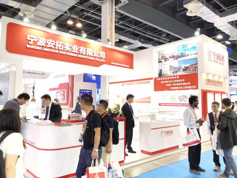 INTERNATION-FASTENER-SHOW-CHINA-Ningbo_Ajchor.jpg