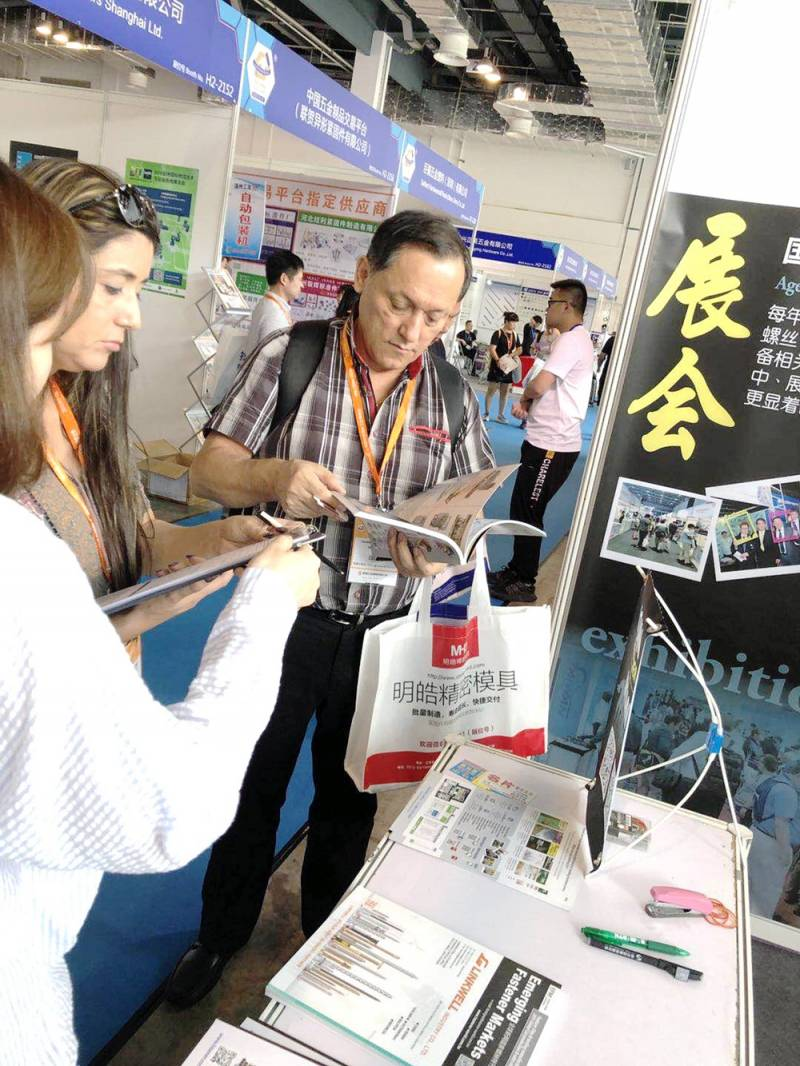 INTERNATION-FASTENER-SHOW-CHINA-Shanghai.jpg