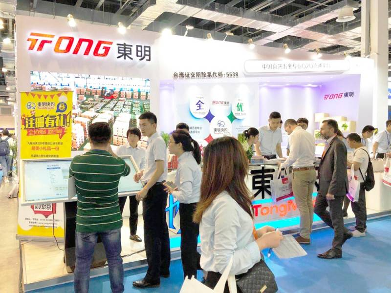 INTERNATION-FASTENER-SHOW-CHINA-Tong_Ming.jpg