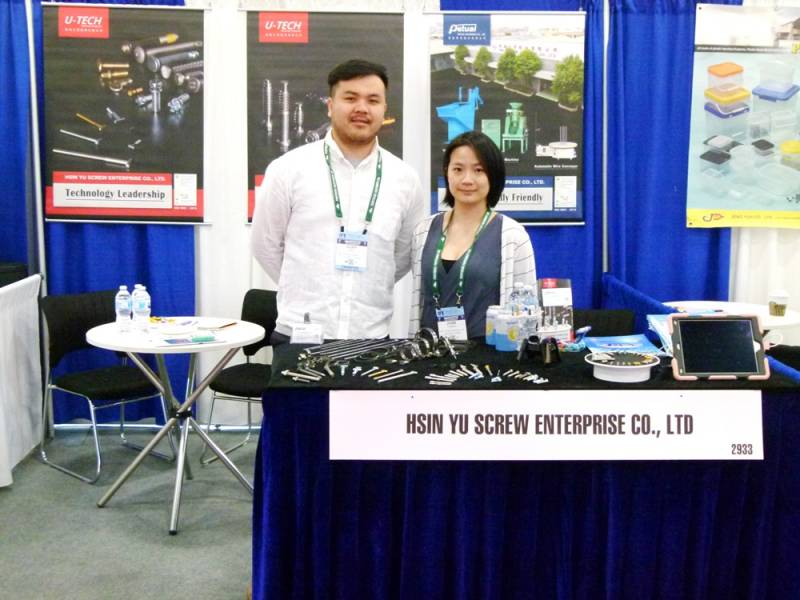 International-Fastener-Expo-Hsin_Yu.jpg