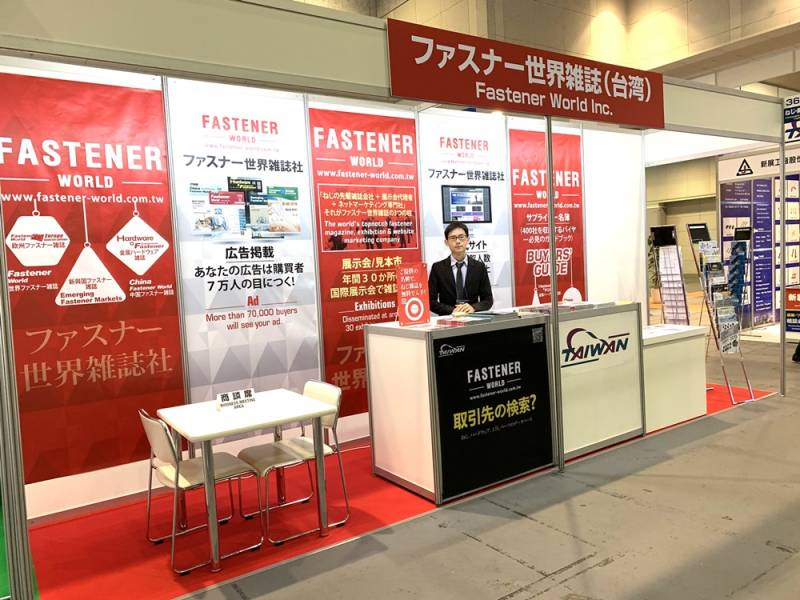 fastener_world_magazine_m-tech_osaka_2019.jpeg
