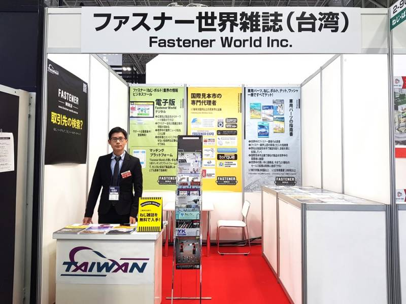 MECHANICAL-COMPONENTS-and-MATERIALS-TECHNOLOGY-EXPO-NAGOYA-0.jpg