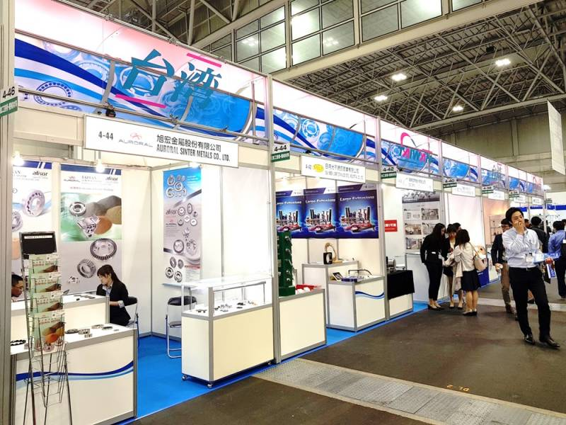 MECHANICAL-COMPONENTS-and-MATERIALS-TECHNOLOGY-EXPO-NAGOYA-1.jpg