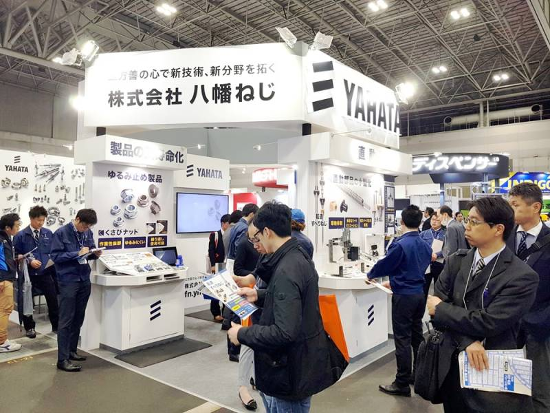 MECHANICAL-COMPONENTS-and-MATERIALS-TECHNOLOGY-EXPO-NAGOYA-2.jpg