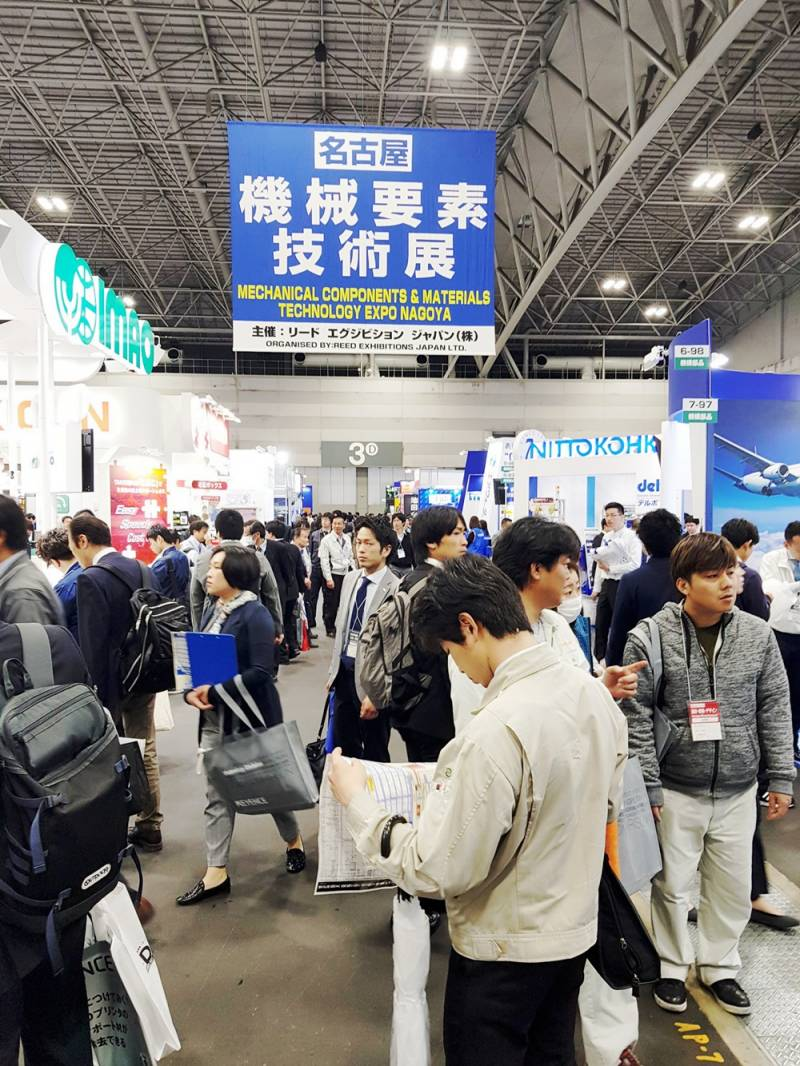 MECHANICAL-COMPONENTS-and-MATERIALS-TECHNOLOGY-EXPO-NAGOYA-5.jpg