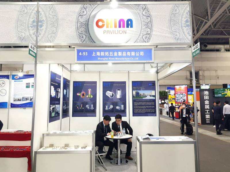MECHANICAL-COMPONENTS-and-MATERIALS-TECHNOLOGY-EXPO-NAGOYA-7.jpg