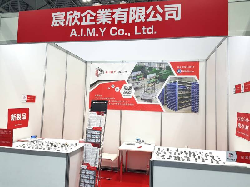 MECHANICAL-COMPONENTS-and-MATERIALS-TECHNOLOGY-EXPO-NAGOYA-8.jpg