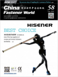 China Fastener World Magazine (Feb. 2020 Issue)