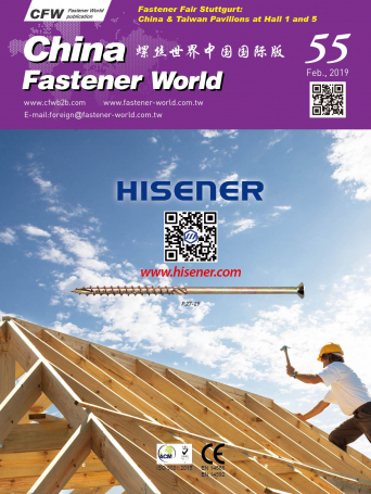 China Fastener World55