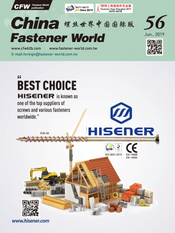 China Fastener World56