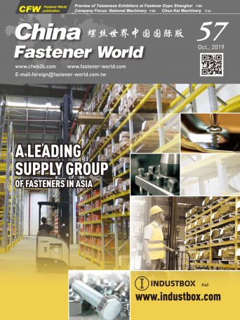 China Fastener World57