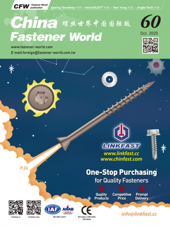 China Fastener World60