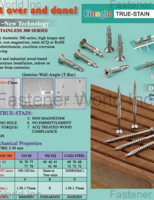 AUSTEK / DECK SCREW AUSTEK/ DECK SCREWAUSTEK / DECK SCREW