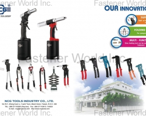 Manual riveters, rivet nut riveting tools(NCG TOOLS INDUSTRY CO., LTD. )