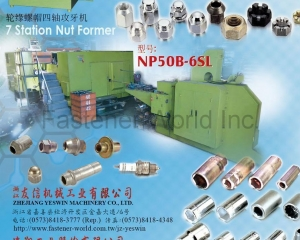 PARTS FORMER, 7 STATION NUT FORMER(LIAN SHYANG INDUSTRIES CO., LTD.)