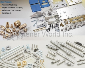 Precision Machining, Progressive Metal Stamping, Multi-Stage Cold Forging, Brass Inserts(WAS SHENG ENTERPRISE CO., LTD.)