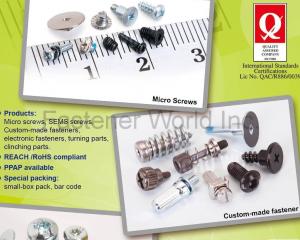 Sems Screws/ Custom Fasteners/ Special Screws/ Micro screws/ Machining parts(CHU WU INDUSTRIAL CO., LTD. )