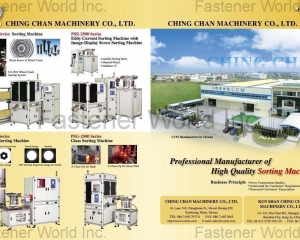 Customized Sorting Machine(CHING CHAN OPTICAL TECHNOLOGY CO., LTD. (CCM))