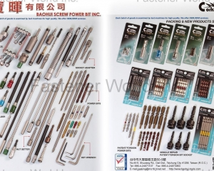 Power Bits, Socket Adapter, Bit Holder, Nut Setter, Key Wrench, Titanium Pl(BAOHUI SCREW POWER BIT INC. )
