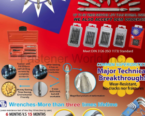 Hex Key Wrenches, Power Bits, Amazing / Excellent Series Tools(SHUN DEN IRON WORKS CO., LTD. )
