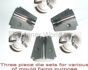 Three piece die sets for various of mould fixing purpose(TSUNAMI LTD. )