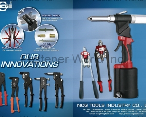 Riveters, rivet nut fastening tools(NCG TOOLS INDUSTRY CO., LTD. )