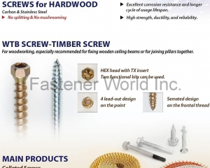 Collated Screws, SBE Screw, WTB Screw - Timber Screw, Screws for Hardwood(TICHO INDUSTRIES CO., LTD. )