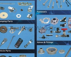 Machined Parts, Stamping Parts, Vehicle Parts, Investment Casting Parts, Fasteners, Valves & Fittings, Forged Parts(DYNAWARE INDUSTRIAL INC.)