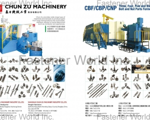 Bolt and Nut Parts Formers(CHUN ZU MACHINERY INDUSTRY CO., LTD. )