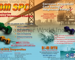 BM SPC Coating(BI-MIRTH CORPORATION)