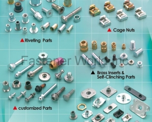 Riveting Parts, Stamping Parts, Customized Parts, Brass Inserts & Self-Clinching Parts(J. T. FASTENERS SUPPLY CO., LTD. )