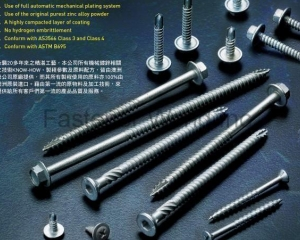 Mechanical Plating C3/ C4(Alzin Coating Systems Taiwan)