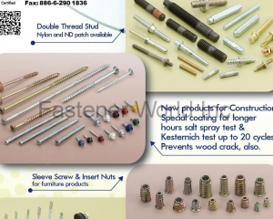 Double Thread Stud, Sleeve Screw, Insert Nuts, Self-Drilling Screws(ABS METAL INDUSTRY CORP. )