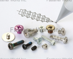 Micro screw(CHU WU INDUSTRIAL CO., LTD. )