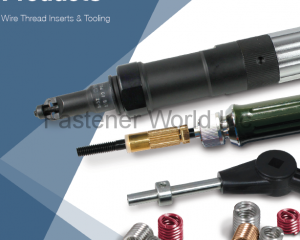 Recoil(PS FASTENERS PTE LTD.)